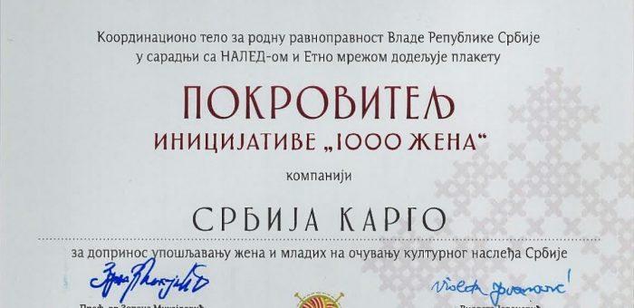 """СРБИЈА КАРГУ УРУЧЕНА ЗАХВАЛНИЦА ЗА ПОКРОВИТЕЉСТВО ИНИЦИЈАТИВЕ """"1000 ЖЕНА"""""""