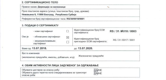 СРБИЈА КАРГО ПОСТАЛО СЕРТИФИКОВАНО ЛИЦЕ ЗА ОДРЖАВАЊЕ ВОЗИЛА (ЕCM)