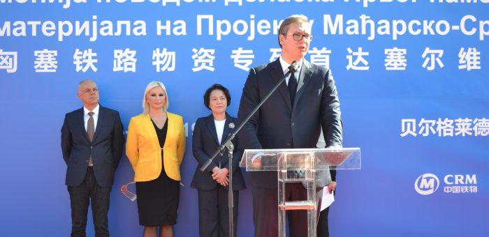 ПРВИ ТЕРЕТНИ ВОЗ ИЗ КИНЕ СТИГАО У СРБИЈУ
