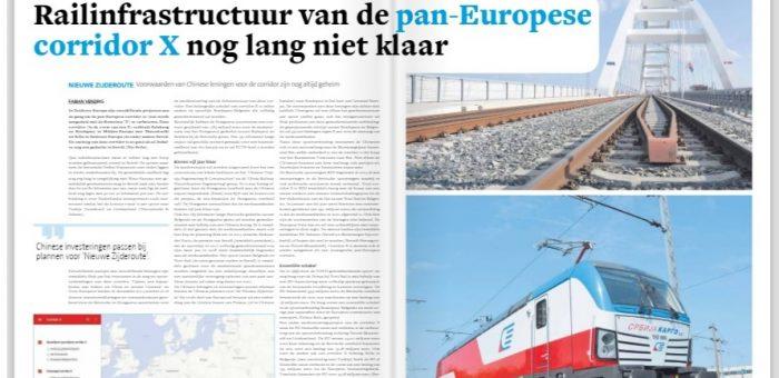 """Nieuwsblad Transport: """"Србија Карго"""" спреман за будућност"""